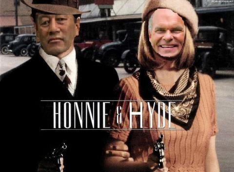hone and clyde master